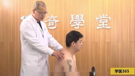 颈椎病12:段文军--达摩手法之颈椎五把推