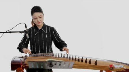 幽韵古筝「U908观澜」古筝演奏中国民歌101首《月牙五更》李凡.mov