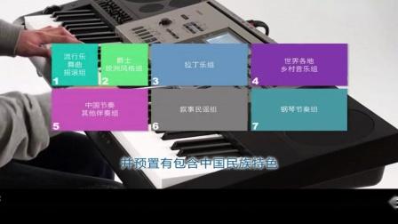 柳州老年大学电子琴班教学琴常用功能