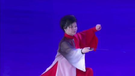 陈氏太极剑(徐勤兰)