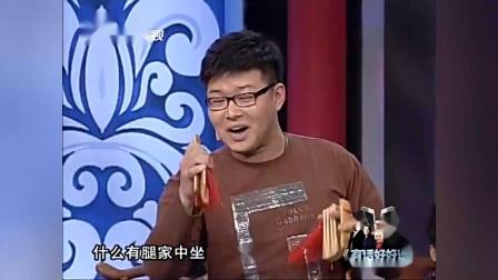 有话好好说:曹鹤阳烧饼李云天表演花板,高派技艺拿捏得恰到好处