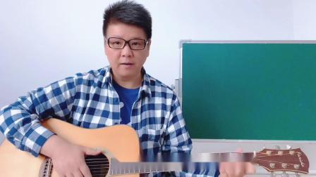 吉他入门,初学和弦转换技巧和方法,兴趣信心倍增