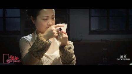 醉美浙江-文化旅游宣传片