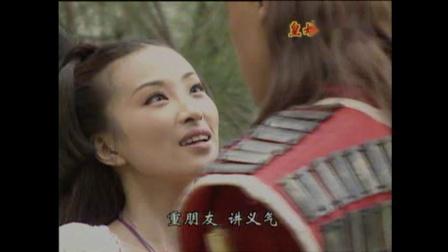 皇嫂田桂花第二部2001片头曲