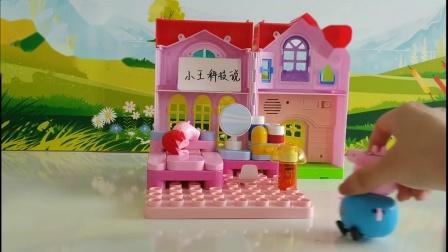 儿童玩具:佩琪生病了