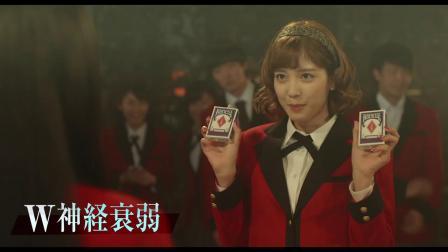 【3DM游戏网】《狂赌之渊2》新宣传片