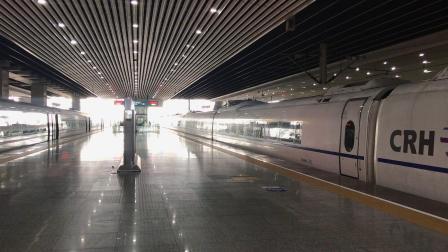 G6076次(深圳北站-永州站)本务广州动车段CRH3C-3040+3034广州南站出站