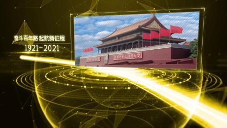 AE931 历史大事迹企业发展时间轴宣传片AE模板