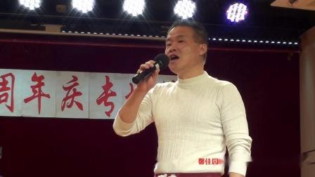 9.嘉宾蒋锦龙反串演唱《金丝鸟》