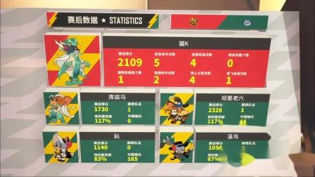 NeXT《猫和老鼠》手游精英联赛 D5坦氪游击队VS永不言弃 第二局