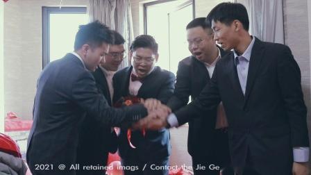 杰哥婚礼影像出品 wedding day 2021221MV 临海荣庄 百合厅 婚礼仪式 婚庆结婚当天 台州结婚录像