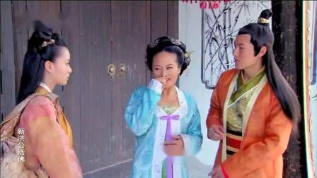 新济公活佛28--29粤语版