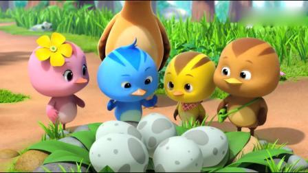 萌鸡小队:鸟妈妈下了五个蛋