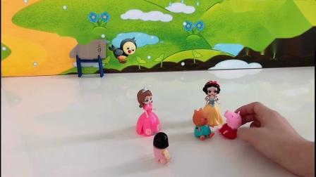 儿童玩具:小猫和佩奇吵架了,结果佩奇哭了