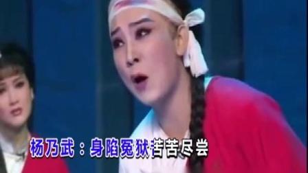 黄宝琪、陈婷婷-身陷冤狱苦尽尝(左)《杨乃武与小白菜》潮剧精选唱段大全