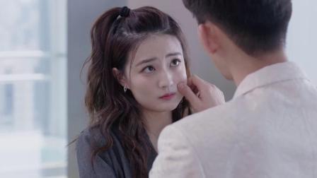 43.3明轩称莫菲为老婆
