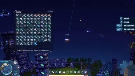 【猴】戴森球计划:俯视版肝帝工厂12【目标是星辰大海】