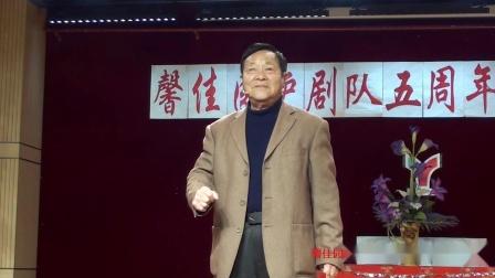 10.《黄浦怒潮》选段 三封信 演唱者:朱宝明