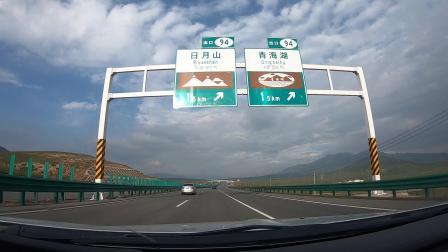 2020年云南、西藏、青海自驾游(第27集 怀头他拉-海东市)