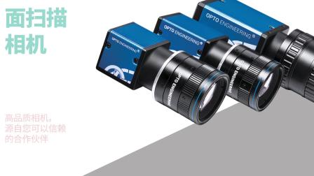 Opto Engineering 面扫描相机 2021