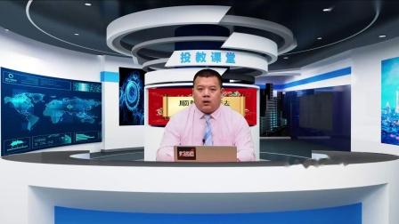 顺势交易法0412张东旭