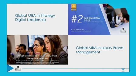 ESSEC MBA 开放日回放 - MBA与EMBA有何分别?哪个更适合您?