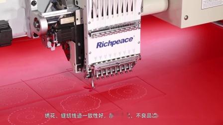 富怡全自动异形孔旋转冲绣缝一体机