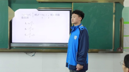 义外小老师展示评选1 (7)