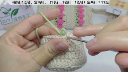 钩针编织,郁金香保温水杯套【主体】,超喜欢这种清新淡雅的色调呀