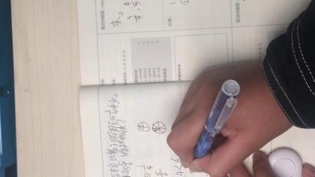 果果讲题_数学五年级下36