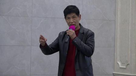 姚剧《十不许》演唱:岑利南