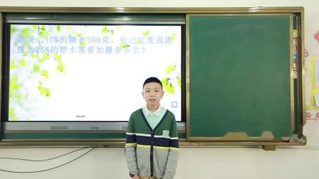 义外小老师展示评选1 (12)