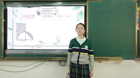 义外小老师展示评选1 (11)
