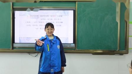 义外小老师展示评选1 (8)
