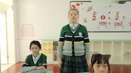 义外小老师展示评选1 (13)