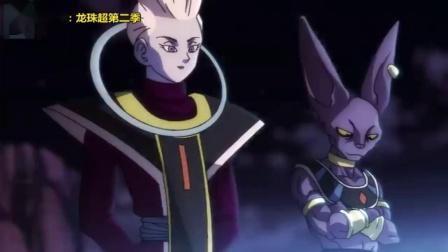 龙珠超第二季:终于完成自在极意功!最强战士诞生