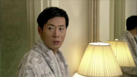 我家有喜:金喜和凌峰偷偷查刘明辉有没有出轨