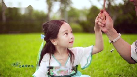 童星李梓廷《我们的家》MV