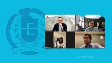 ESSEC MBA 开放日回放 - ESSEC与曼海姆 EMBA 校友经验分享
