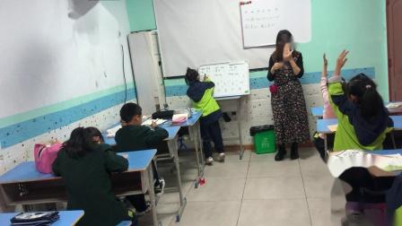 4.12日一年级生字复习