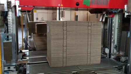 意大利麦塞西纸板捆扎机.MOV