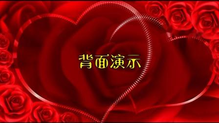 蝶恋习舞:《灯火里的中国》,正反面演示,编舞:夏辉、大莉老师