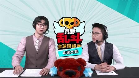 2021BSC大陆赛区 4月月度决赛 四进二 TIG ORIGIN vs TRICK OF CHINA
