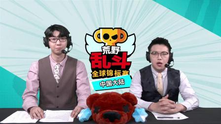 2021BSC大陆赛区 4月月度决赛_中