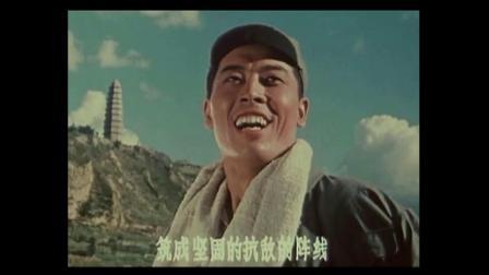 延安颂(奋进新时代).mkv