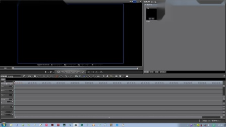 视频编辑延时处理