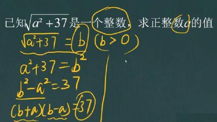 巧解数学题-解题技巧很关键