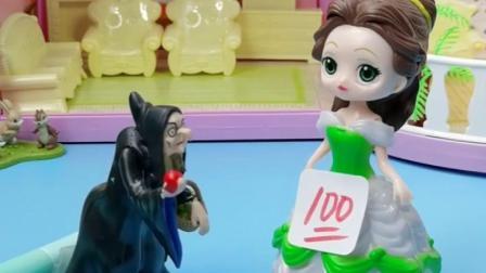 巫婆把贝尔和白雪的分数调换了,只要小朋友帮助,分数救回变回来