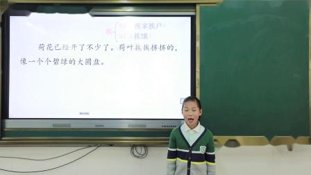 义外小老师展示评选1 (18)