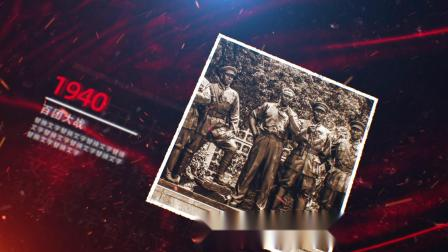 AE938 光辉历史大气建党100周年回顾AE模板